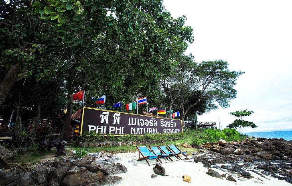 Destruction de l environnement, Maya Bay et Koh Phi Phi seront désormais fermes aux touristes